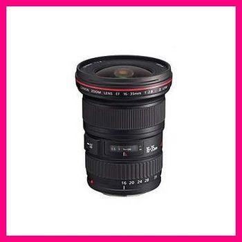 Canon EFレンズ EF16-35mm F2.8L II USM.jpg